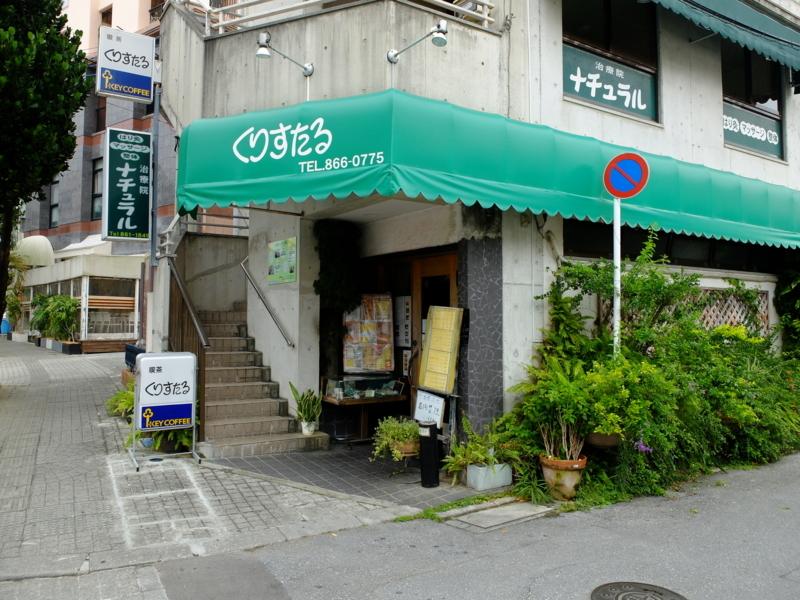 f:id:kazunobu-0915:20170614144710j:plain