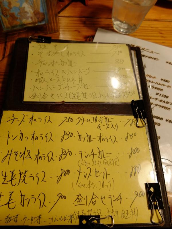 f:id:kazunobu-0915:20170614144715j:plain
