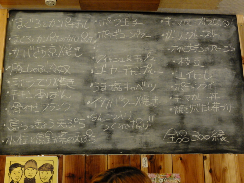 f:id:kazunobu-0915:20170614144745j:plain