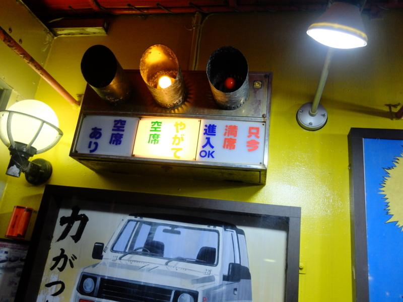 f:id:kazunobu-0915:20170614144804j:plain