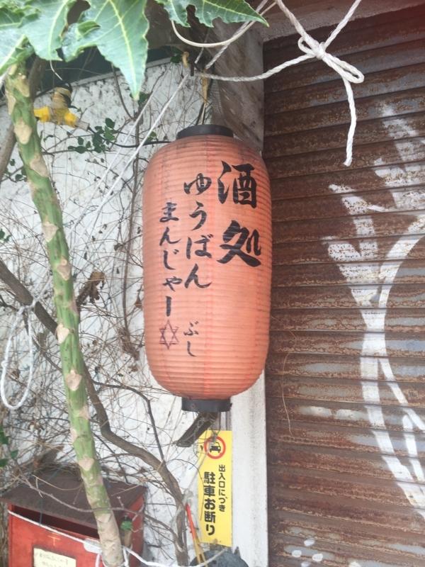 f:id:kazunobu-0915:20170614144816j:plain