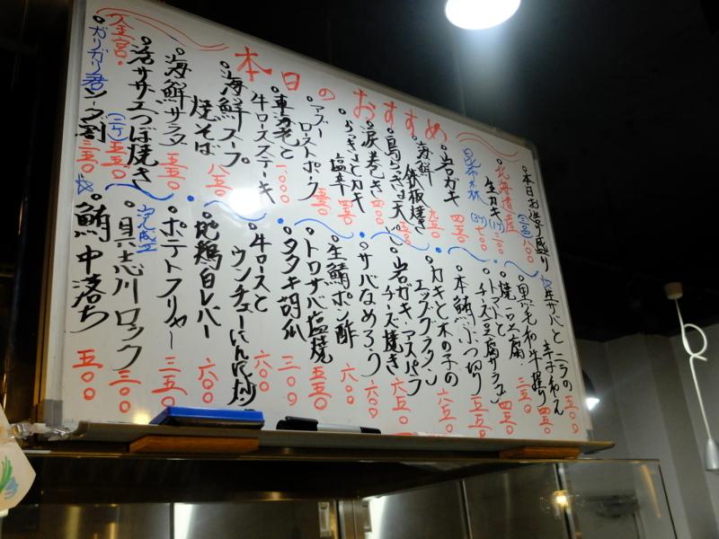f:id:kazunobu-0915:20170614144823j:plain