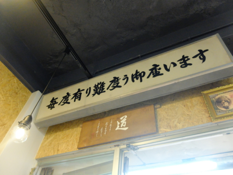 f:id:kazunobu-0915:20170614144832j:plain