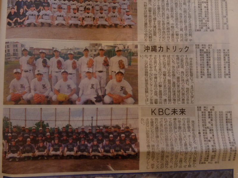 f:id:kazunobu-0915:20170617121257j:plain