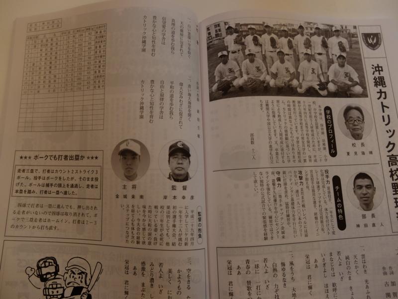 f:id:kazunobu-0915:20170617121259j:plain