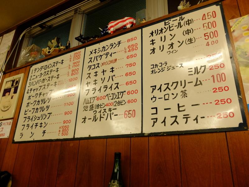 f:id:kazunobu-0915:20170621074111j:plain