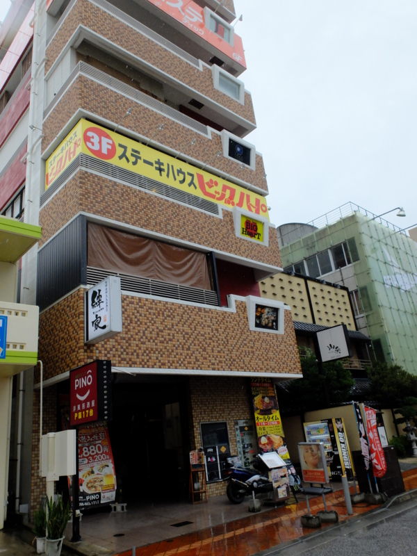 f:id:kazunobu-0915:20170621074139j:plain