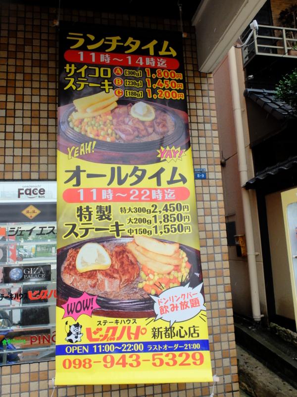f:id:kazunobu-0915:20170621074140j:plain