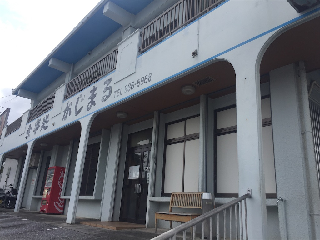f:id:kazunobu-0915:20170622162649j:image