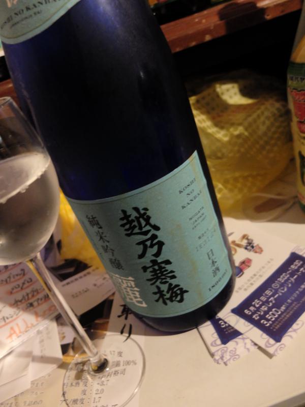 f:id:kazunobu-0915:20170628170015j:plain