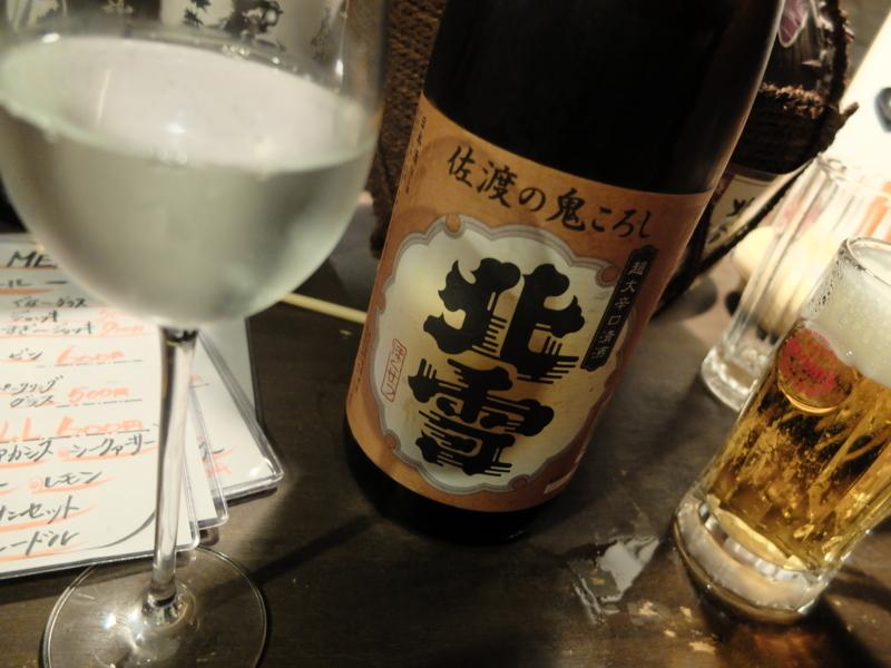 f:id:kazunobu-0915:20170628170017j:plain