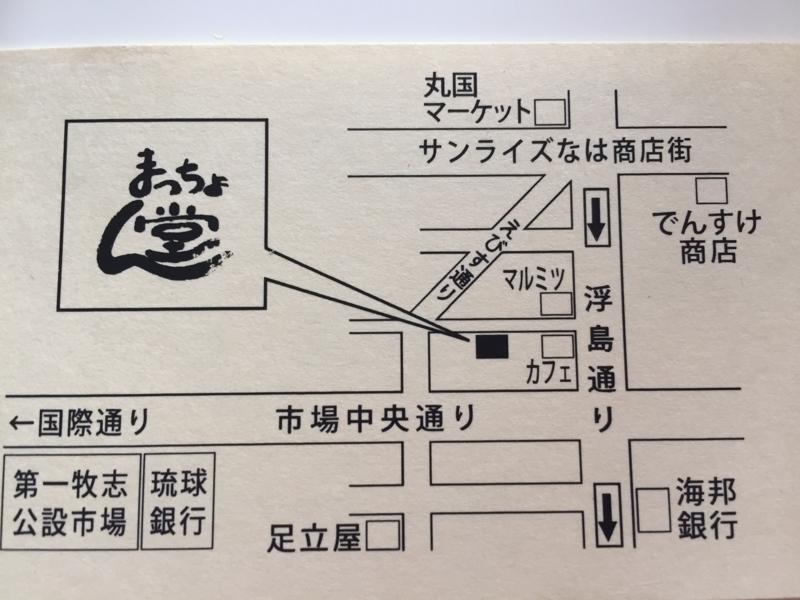 f:id:kazunobu-0915:20170628170021j:plain