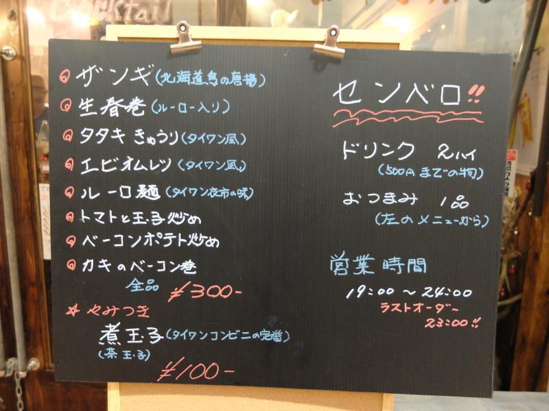 f:id:kazunobu-0915:20170706163906j:plain