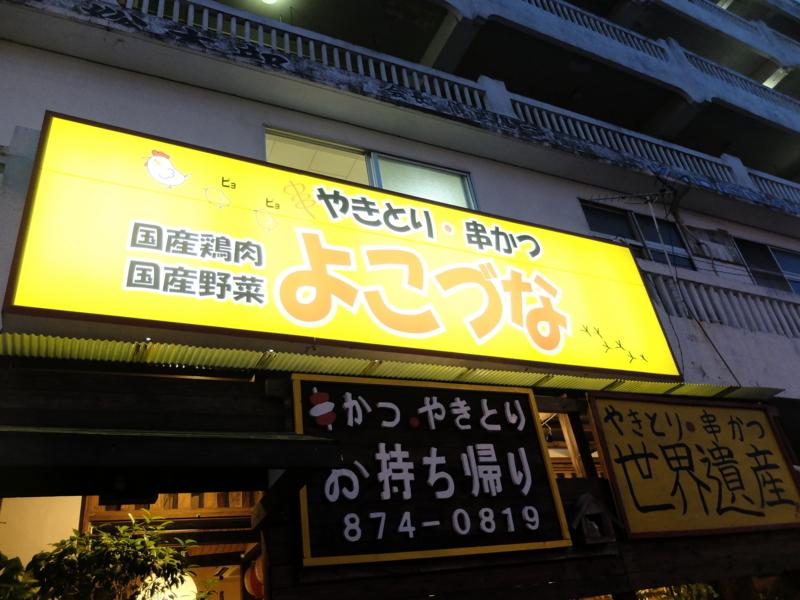 f:id:kazunobu-0915:20170707072355j:plain