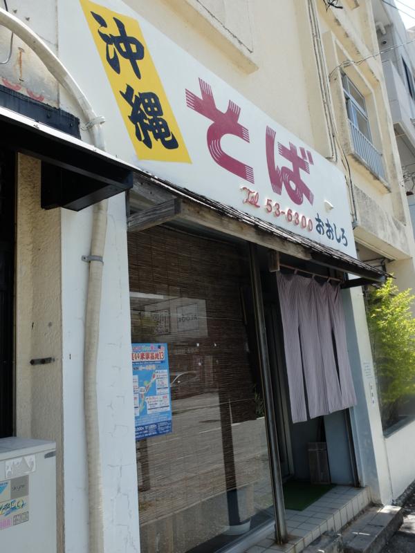 f:id:kazunobu-0915:20170707072404j:plain