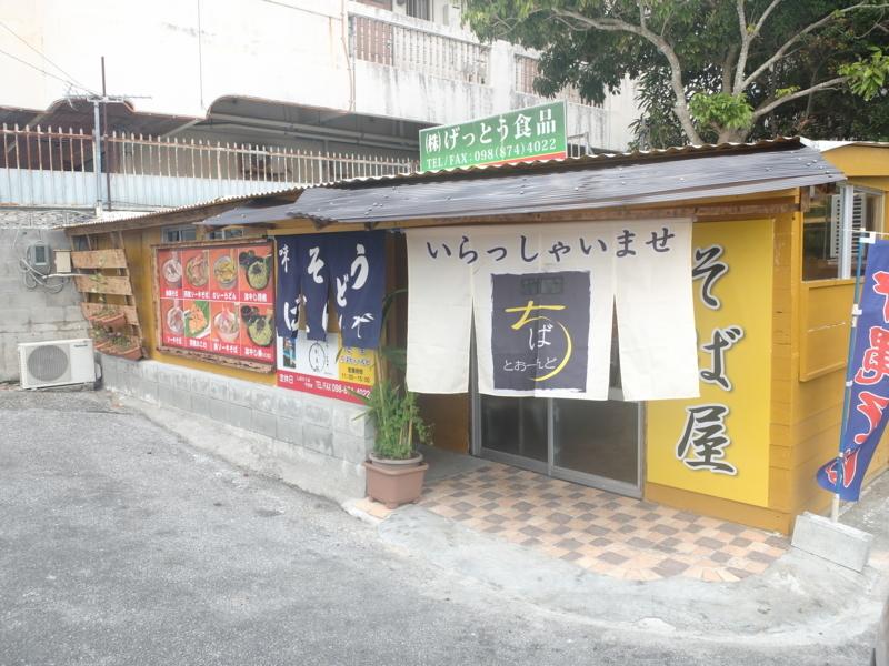 f:id:kazunobu-0915:20170712165035j:plain