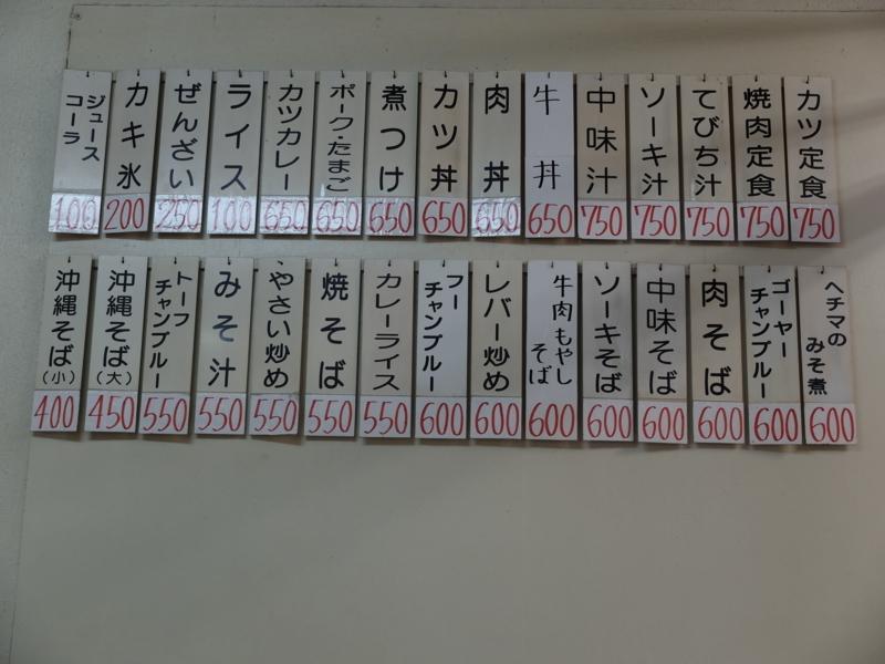 f:id:kazunobu-0915:20170720112119j:plain