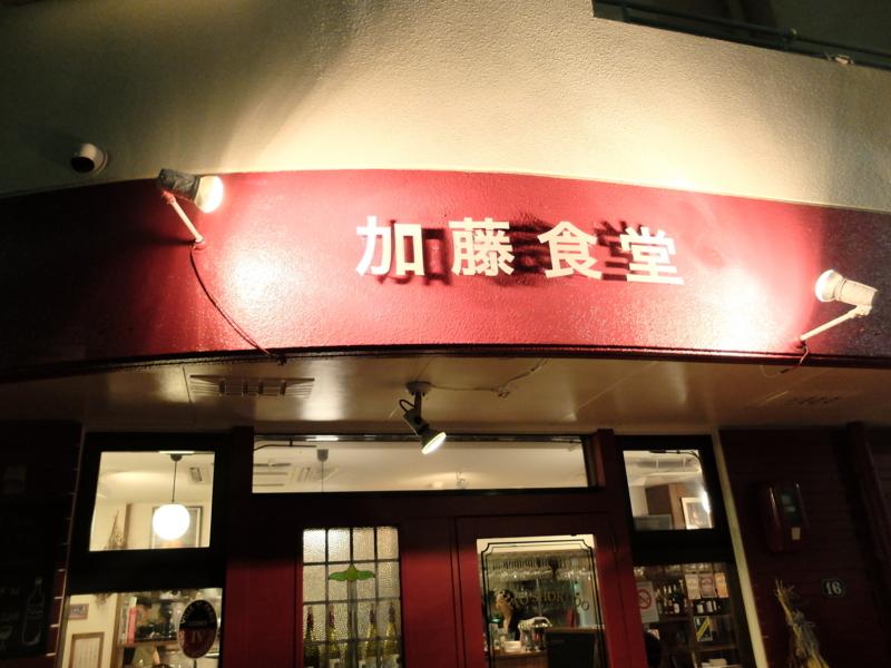 f:id:kazunobu-0915:20170720112126j:plain