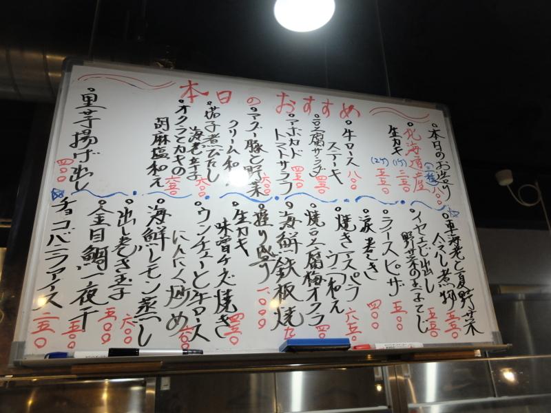 f:id:kazunobu-0915:20170720112207j:plain