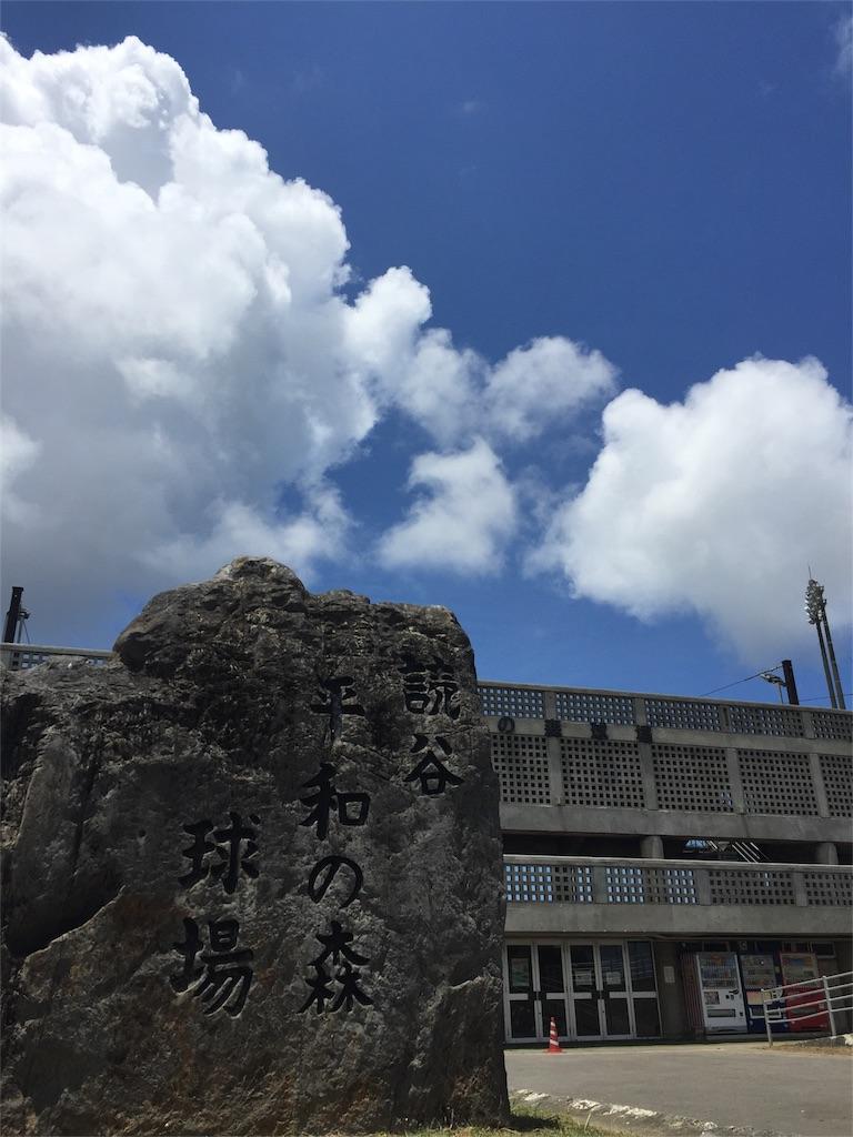 f:id:kazunobu-0915:20170724202733j:image