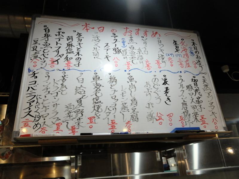 f:id:kazunobu-0915:20170813165208j:plain