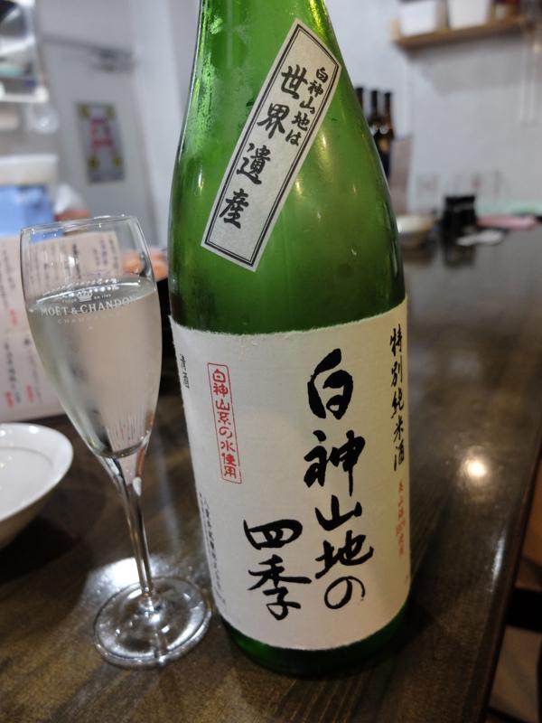 f:id:kazunobu-0915:20170813165212j:plain
