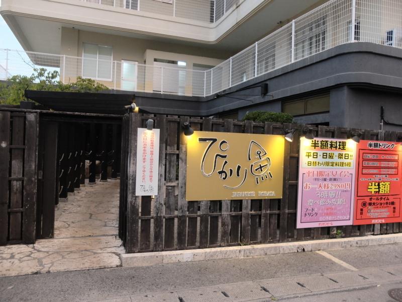 f:id:kazunobu-0915:20170817133839j:plain
