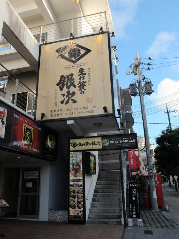 f:id:kazunobu-0915:20170828155805j:plain