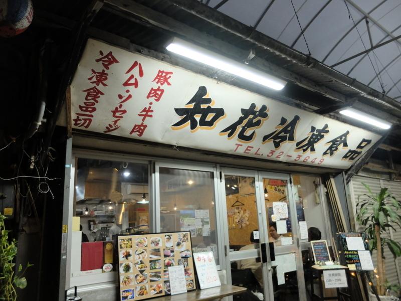 f:id:kazunobu-0915:20170828155815j:plain