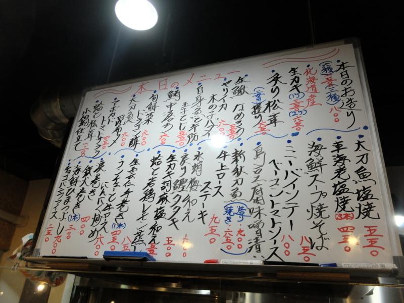 f:id:kazunobu-0915:20170828155816j:plain
