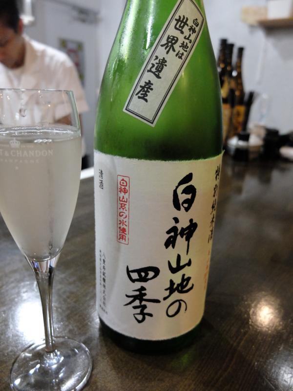 f:id:kazunobu-0915:20170828155821j:plain