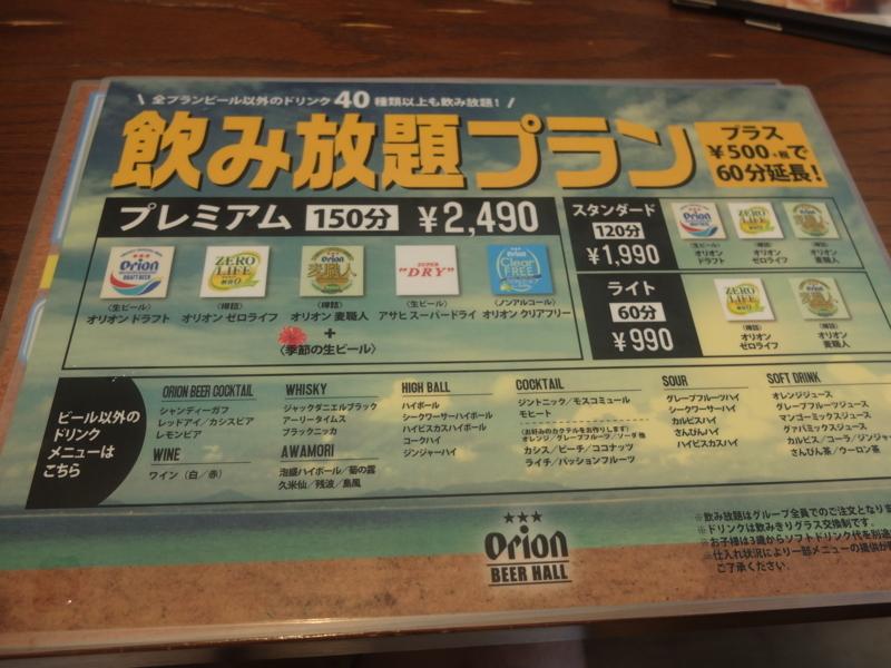 f:id:kazunobu-0915:20170828155837j:plain