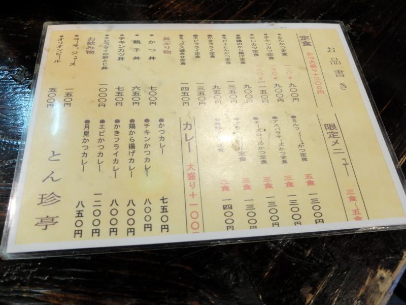 f:id:kazunobu-0915:20170828155907j:plain