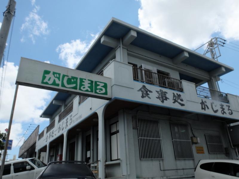 f:id:kazunobu-0915:20170828155918j:plain
