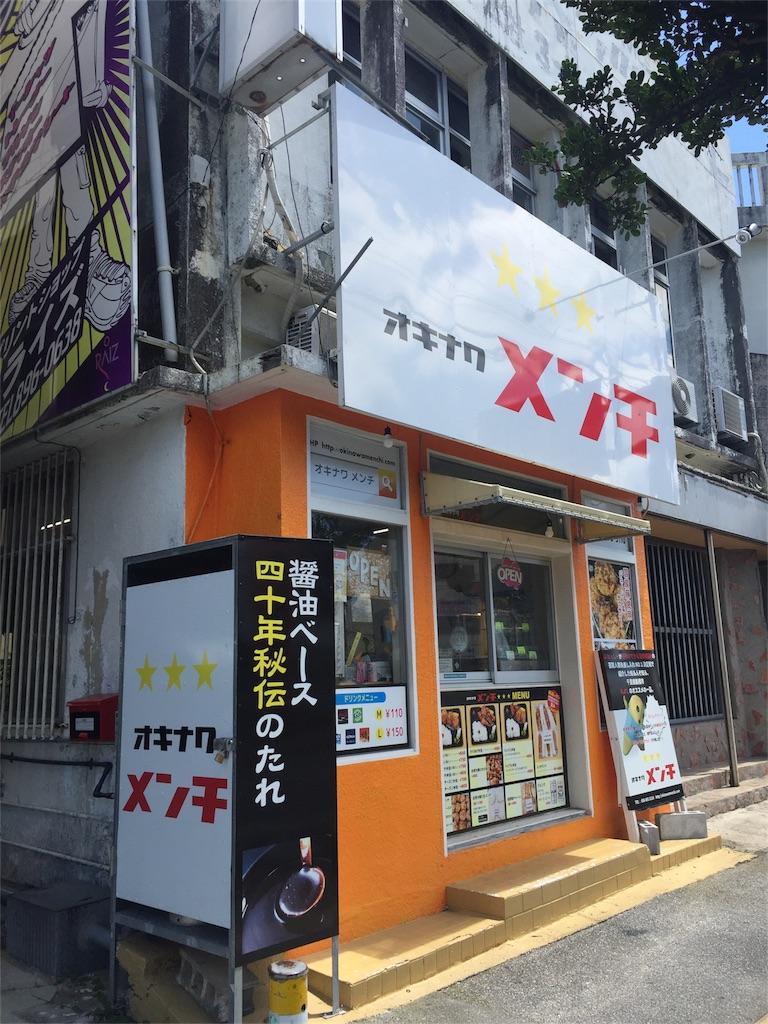 f:id:kazunobu-0915:20170829105646j:image