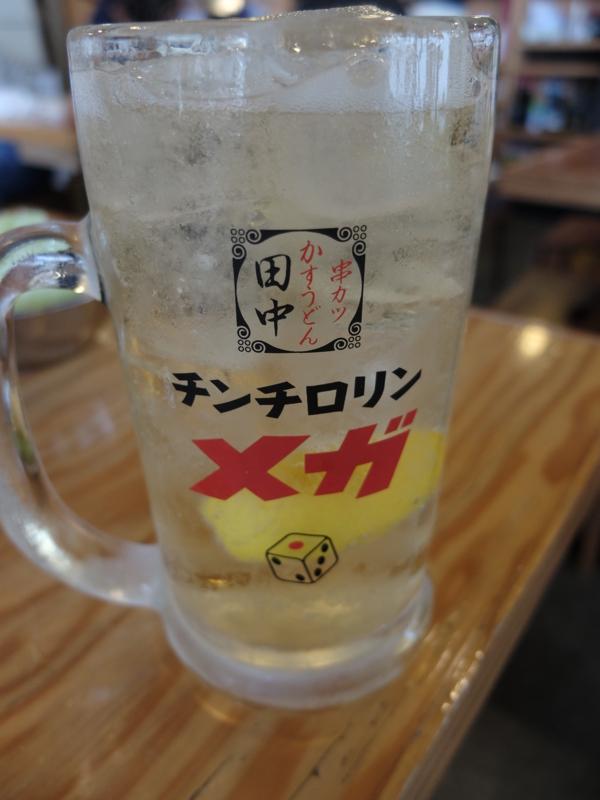 f:id:kazunobu-0915:20170905101146j:plain