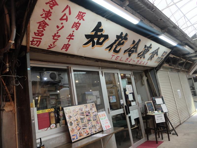 f:id:kazunobu-0915:20170911145547j:plain