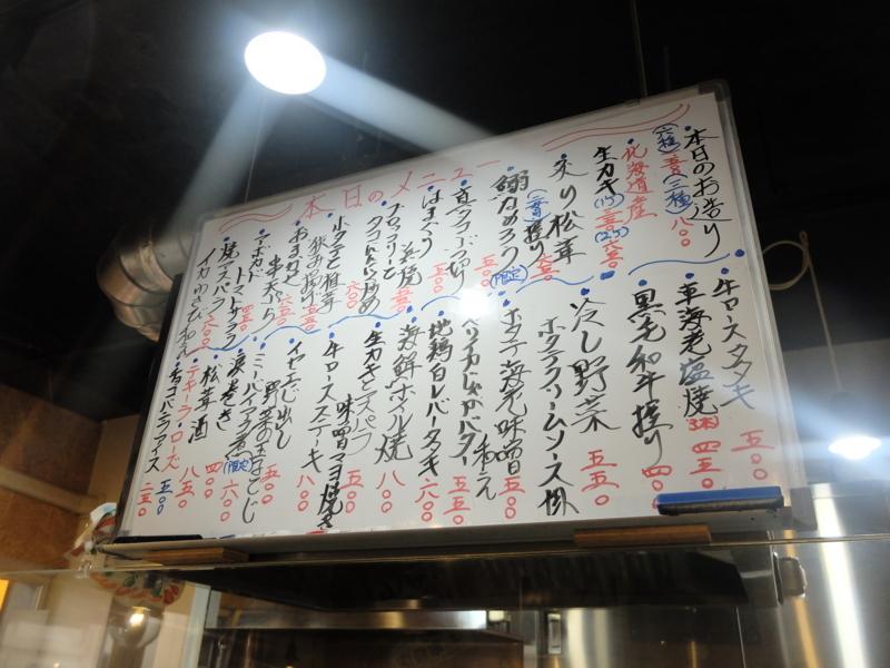 f:id:kazunobu-0915:20170911145549j:plain