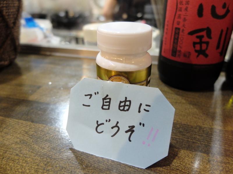 f:id:kazunobu-0915:20170911145552j:plain