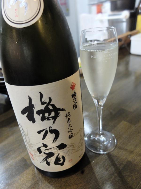 f:id:kazunobu-0915:20170911145558j:plain
