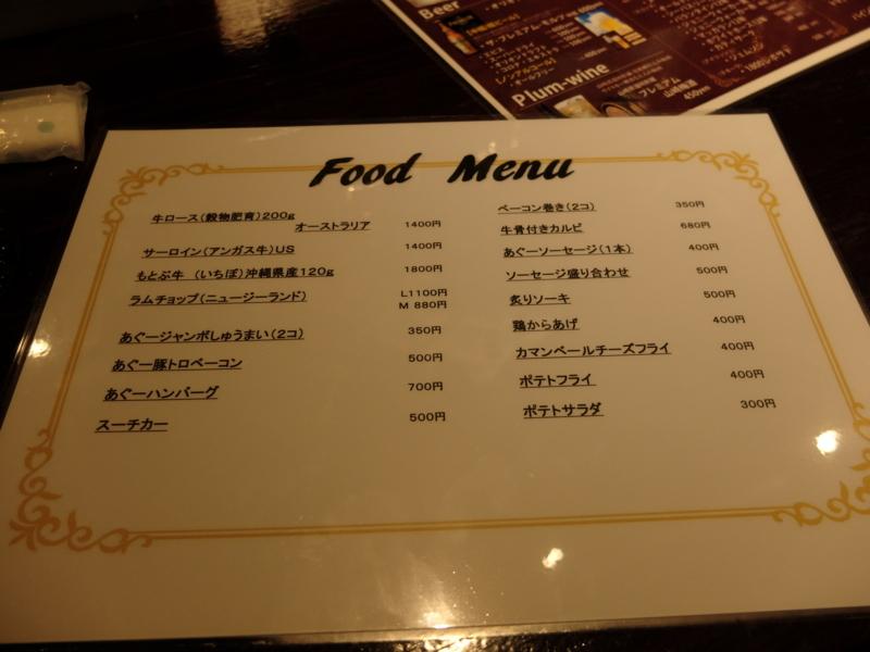 f:id:kazunobu-0915:20170911145600j:plain
