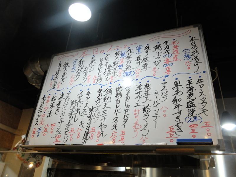 f:id:kazunobu-0915:20170918143944j:plain