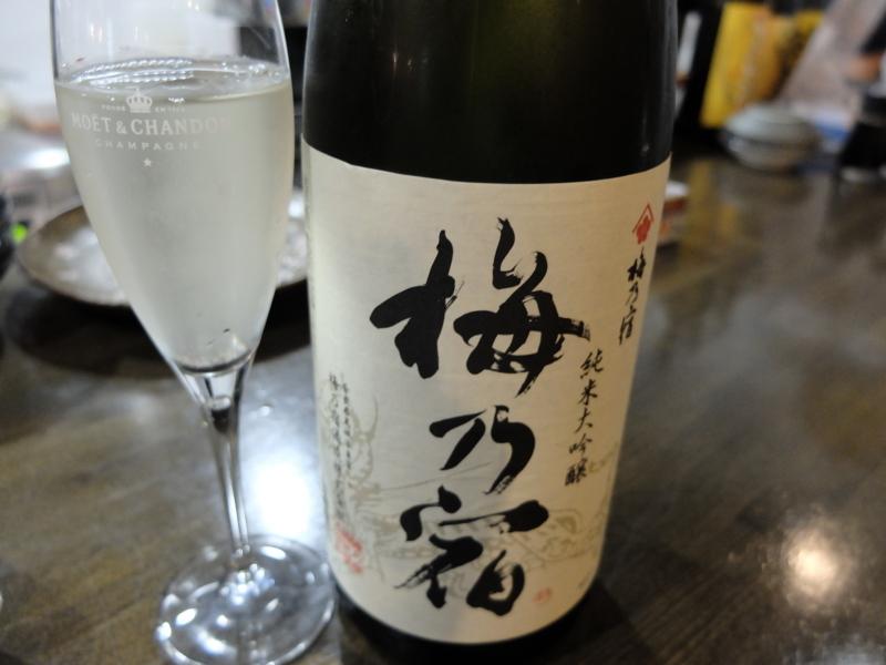 f:id:kazunobu-0915:20170918143955j:plain