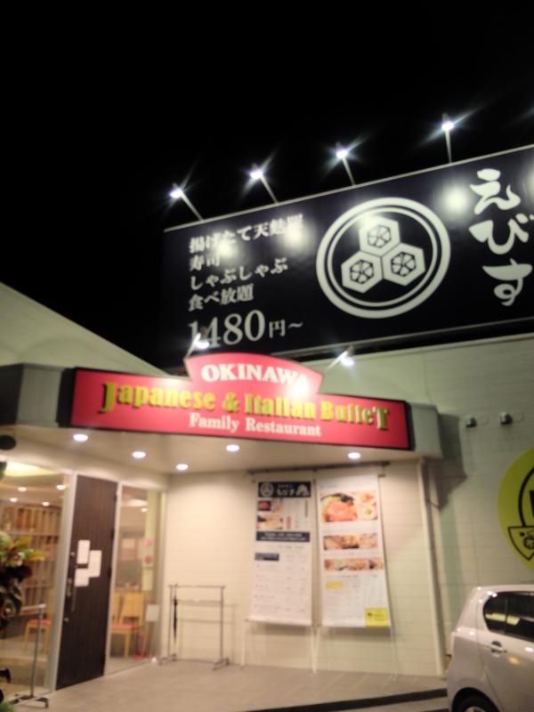 f:id:kazunobu-0915:20170927162445j:plain