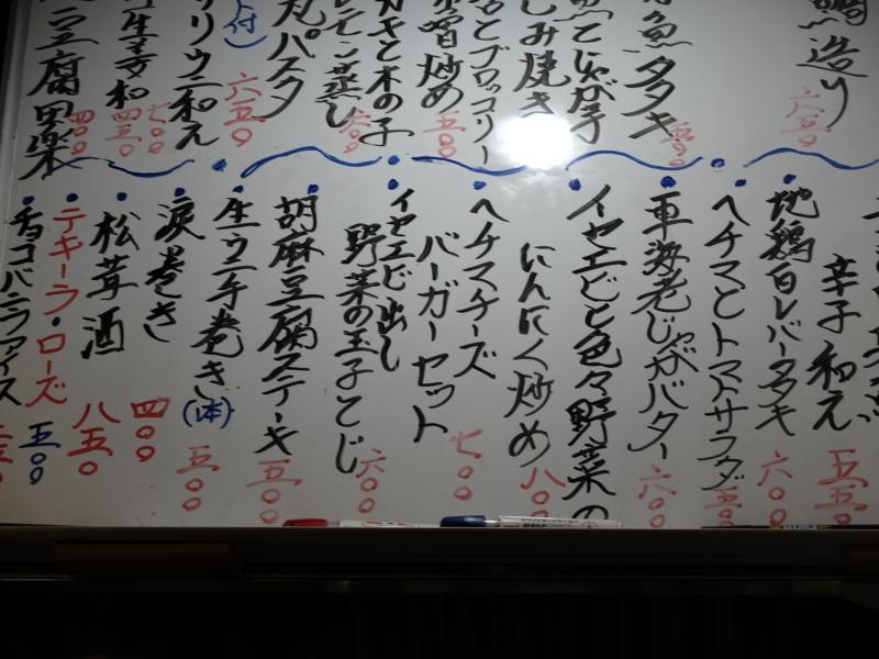 f:id:kazunobu-0915:20170927162823j:plain
