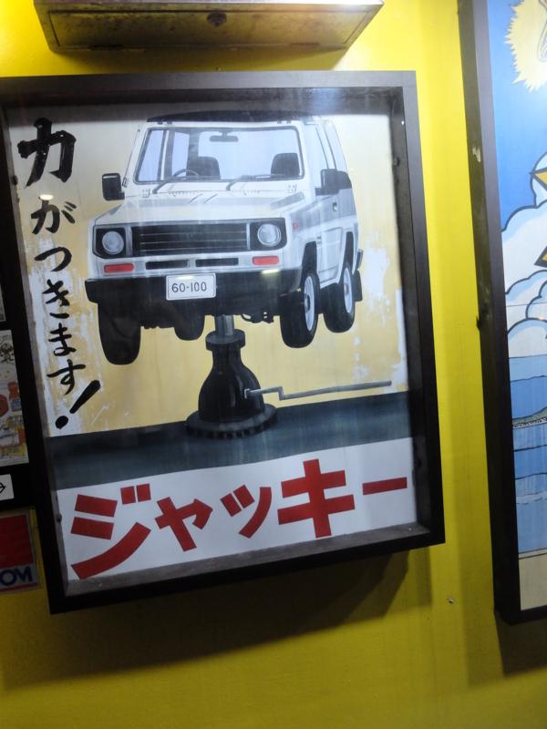 f:id:kazunobu-0915:20170927162835j:plain