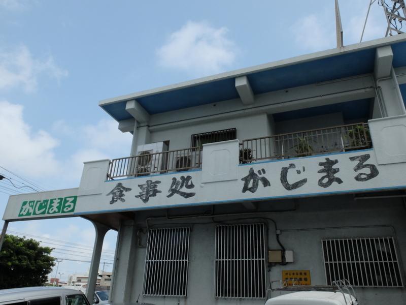 f:id:kazunobu-0915:20171007114214j:plain
