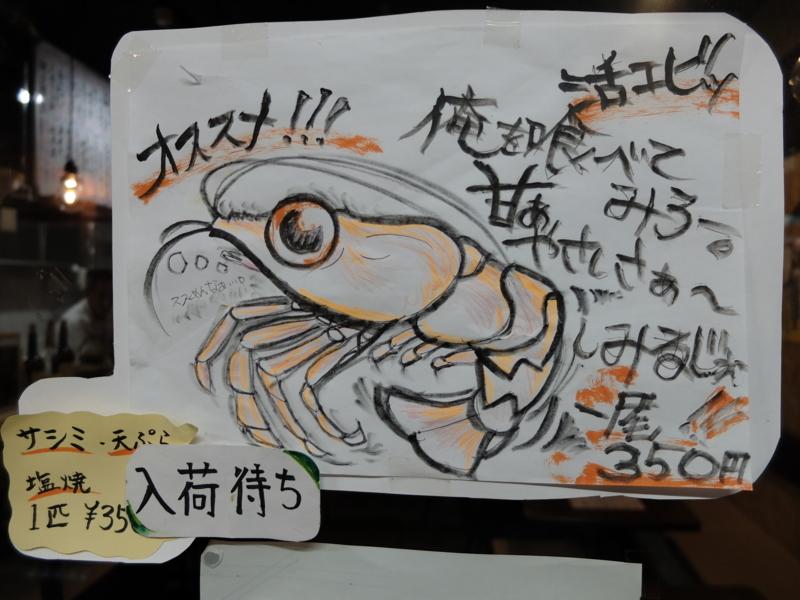 f:id:kazunobu-0915:20171007114221j:plain