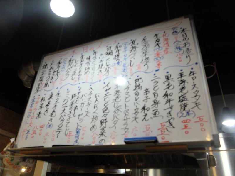 f:id:kazunobu-0915:20171007114225j:plain