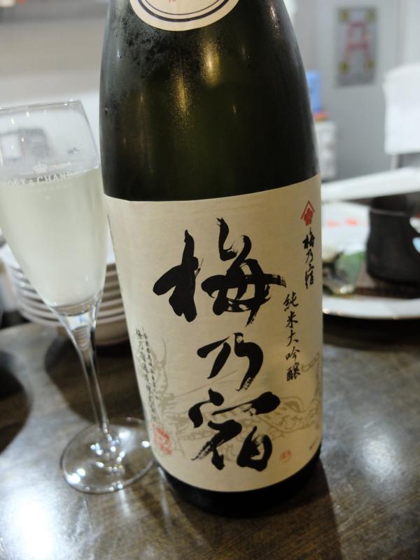 f:id:kazunobu-0915:20171007114232j:plain